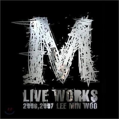 M (엠: 이민우) - M Live Works