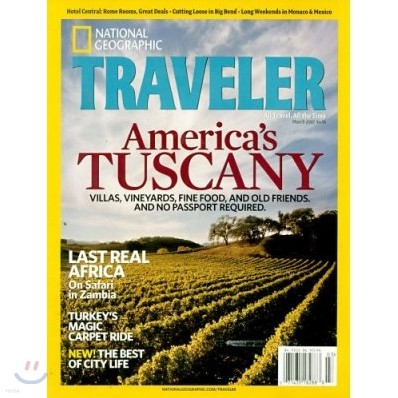[정기구독] National Geographic TRAVELER (격월간)