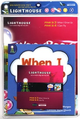 Lighthouse Pink B 3,4 : When I Grow Up / I Can Fly (Book+CD)