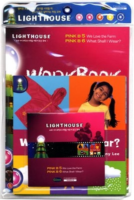 Lighthouse Pink B 5,6 : We Love the Farm / What Shall I Wear? (Book+CD)