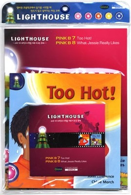 Lighthouse Pink B 7,8 : Too Hot! / What Jessie Really Likes (Book+CD)