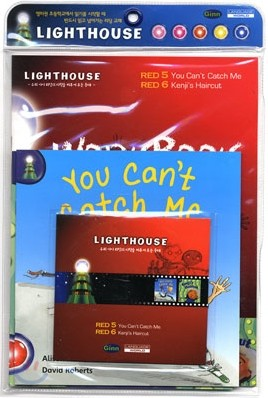 Lighthouse Red 5,6 : You Can't Catch Me / Kenji's Haircut (Book+CD)