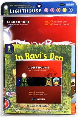 Lighthouse Red 7,8 : In Ravi's Den / Stuck in the Mud (Book+CD)