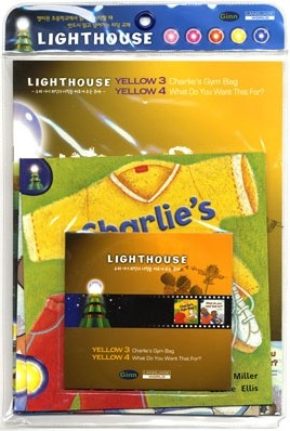 Lighthouse Yellow 3,4 : Charlie's Gym Bag / What Do You Want That For? (Book+CD)