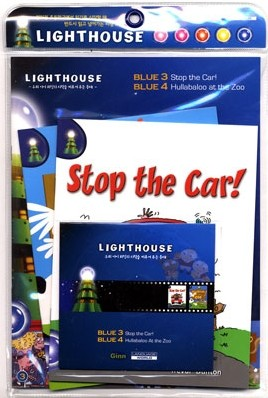 Lighthouse Blue 3,4 : Stop the Car! / Hullaballo at the Zoo (Book+CD)