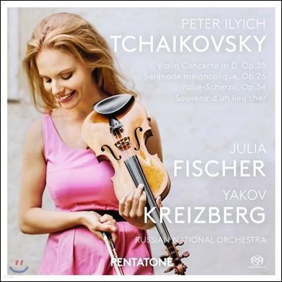 Julia Fisher 차이코프스키: 바이올린 협주곡, 우울한 세레나데 (Tchaikovsky: Violin Concerto) 율리아 피셔