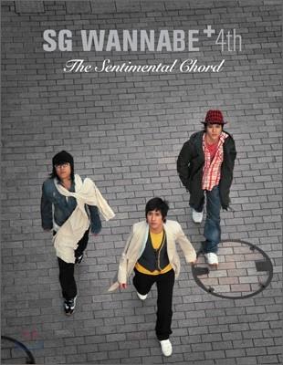 SG 워너비 4집 - The Sentimental Chord