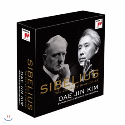 김대진 & 수원시립교향악단 - 시벨리우스: 교향곡 전곡 (Sibelius: Complete Symphonies)