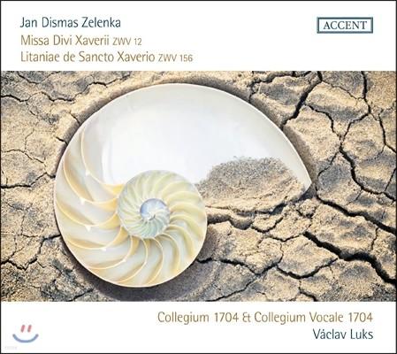 Collegium 1704 젤렌카: 하비에르[사베리오] 미사, 성 하비에르 호칭기도 (Jan Dismas Zelenka: Missa Divi Xaverii ZWV12, Litaniae de Sancto Xaverio ZWV156) 하나 블라치코바