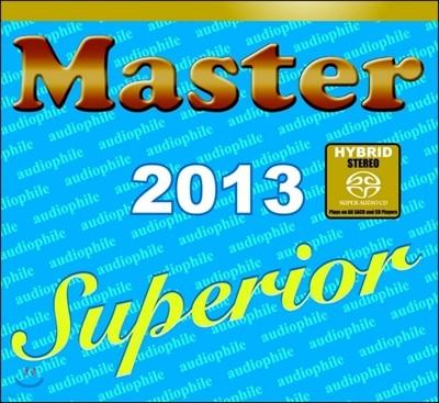 2013 Master Music 레이블 오디오파일 샘플러 (Master Superior 2013)
