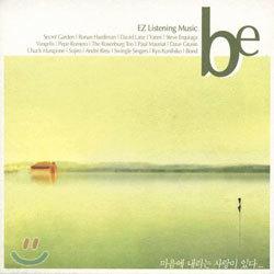 Be | Ez Listening Music