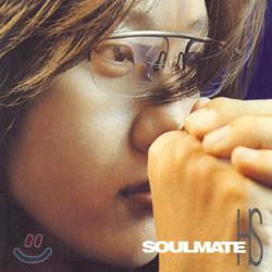 김현성 4집 - Soulmate