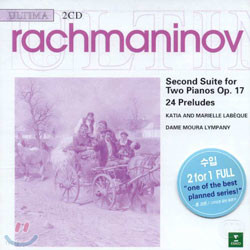 Rachmaninov : Second SuiteㆍPreludes : K. & MㆍLabequeㆍLympany