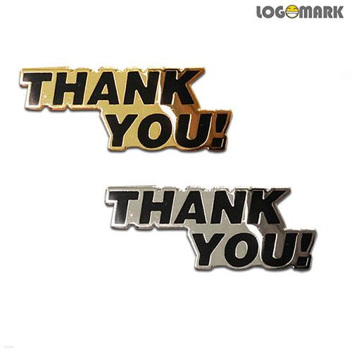 THANK YOU 뺏지