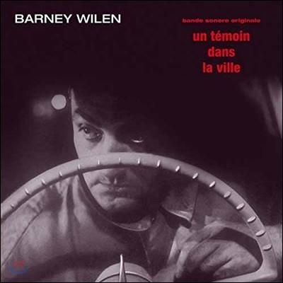 도시의 증인 영화음악 (Un Temoin Dans La Ville OST by Barney Wilen) [LP]