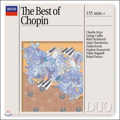 쇼팽 명곡집 (The Best of Chopin)