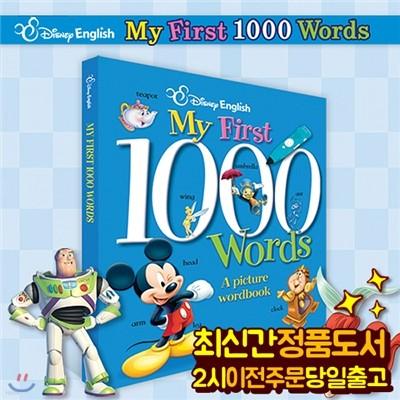 디즈니 잉글리쉬 My First 1000 Words 본책 1권 | 세이펜활용가능 | 디즈니천단어사전 | 영어사전 | 영어단어 |  영어천단어사전 | 영어학습 | 영어