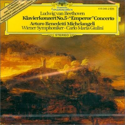 Arturo Benedetti Michelangeli 베토벤 : 피아노 협주곡 5번 황제 (Beethoven : Piano Concerto No.5 Emperor)