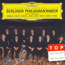 GabrieliㆍScheidtㆍPurcellㆍLassusㆍHandelㆍetc. : Berlin Philharmonic Brass Ensemble