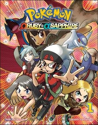 Pokemon Omega Ruby Alpha Sapphire 1