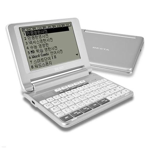 베스타 가성비 최고의 전자사전 BK-50 영어 일본어 중국어 국어 다국어 사전 방대한컨텐츠 학습 발음지원