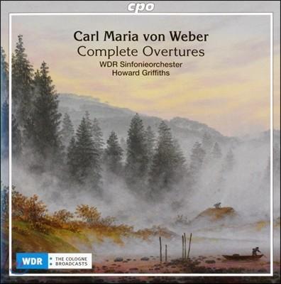 Howard Griffiths 카를 마리아 폰 베버: 서곡 전집 - 마탄의 사수, 오베론 (Carl Maria von Weber: Complete Overtures - Der Freischutz, Oberon) 하워드 그리피스