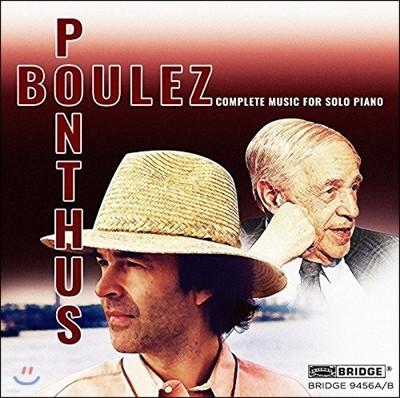 Marc Ponthus 피에르 불레즈: 피아노 독주 작품 전곡 (Pierre Boulez: Complete Music for Solo Piano)