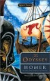 The Odyssey : The Story of Odysseus