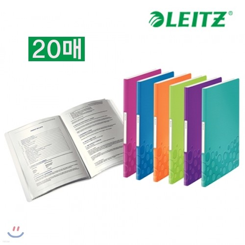 [20%할인]라이츠 와우 클리어화일 20P LZ4631-23
