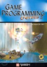 [중고] Game PROGRAMMING Gems 2
