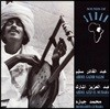 수단의 음악 (Sounds Of Sudan)