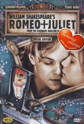 로미오와 줄리엣 (1Disc)