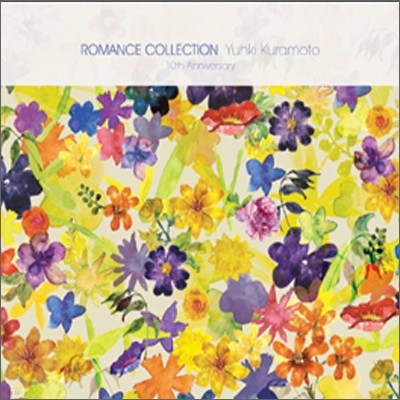 Yuhki Kuramoto 유키 구라모토 로망스 콜렉션: 10주년 기념반 (Romance Collection : 10th Anniversary)