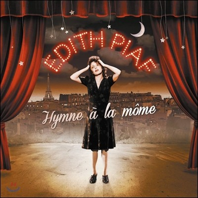 에디뜨 피아프 베스트 (Edith Piaf - Hymne A La Mome) [Best of Edith Piaf]