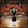 Edith Piaf - Hymne A La Mome (Best of Edith Piaf) (에디뜨 피아프 베스트 앨범)