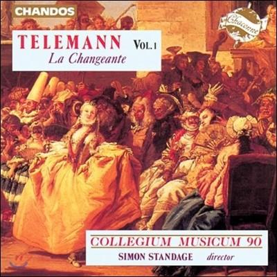 Collegium Musicum 90 텔레만 작품집 1권: 바이올린 협주곡, 플루트와 바이올린 협주곡, '변주' 관현악 모음곡 (Telemann: La Changeante Suite, Flute & Violin Concerto)