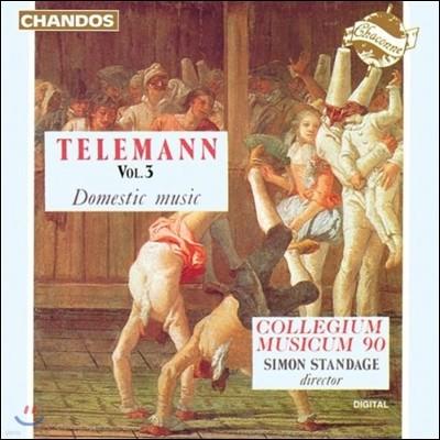 Collegium Musicum 90 텔레만 작품집 3권: 실내악 - 바이올린 소나타, 트리오 소나타, 플루트 사중주 (Telemann: Domestic Music - Violin Sonata, Trio Sonata, Flute Quartet)