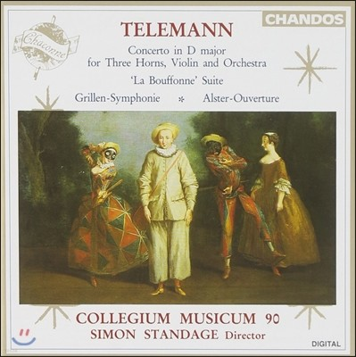 Collegium Musicum 90 텔레만: 호른과 바이올린 협주곡, '라 부폰느' 모음곡, 알스터 서곡 (Telemann: 3 Horns & Violin Concerto, La Bouffonne, Grillen-Symphonie, Alster Overture)