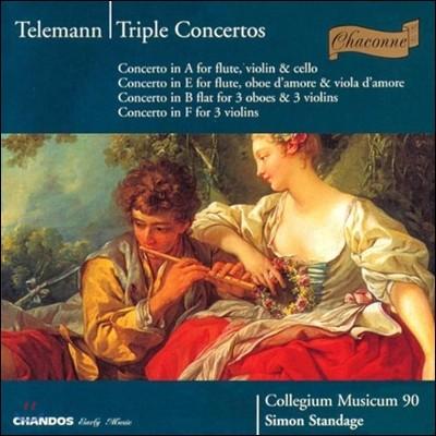 Collegium Musicum 90 텔레만: 삼중 협주곡 - 플루트, 바이올린, 첼로, 오보에, 비올라 다모레 (Telemann: Triple Concertos - Flute, Violin, Cello, Oboe, Viola d'Amore)