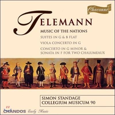 Collegium Musicum 90 텔레만: 국가를 주제로 한 음악 - 비올라 협주곡, 살뤼모 소나타와 협주곡, 민족 서곡 (Telemann: Music of the Nations - Viola Concerto, Two Chalumeaux Sonata, Volker-Ouverture)