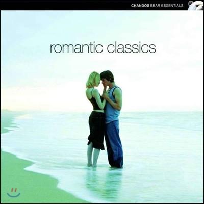 로맨틱 클래식스 (Romantic Classics)