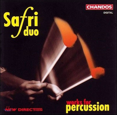 Safri Duo 사프리 듀오의 퍼커션 작품 - 코펠: 비브라폰과 마림바를 위한 토카타 외 (Works for Percussion - Anders Koppel: Toccata for Vibraphone & Marimba)