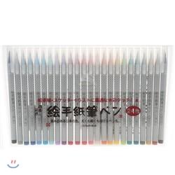 [무료배송] 붓펜 24색 세트
