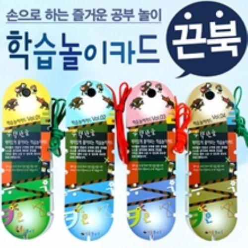 무료배송[리틀챔피언] 학습놀이카드 끈북 (전4권)