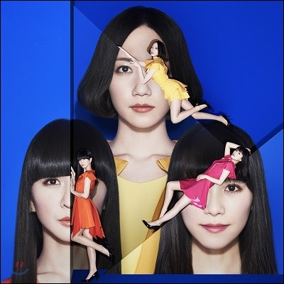 Perfume (퍼퓸) - Cosmic Explorer (Standard Edition)