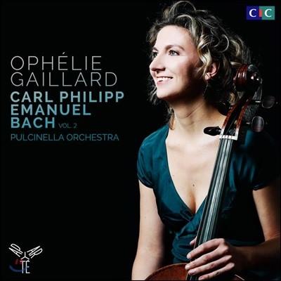 Ophelie Gaillard 카를 필리프 에마누엘 바흐 프로젝트 2집 - 협주곡 2번, 피콜로와 첼로 소나타, 신포니아 3번