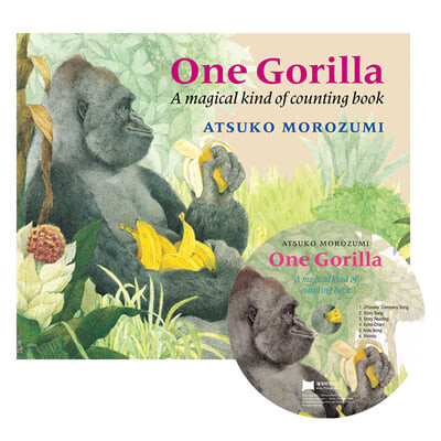 [노부영 세이펜]One Gorilla (Paperback & CD Set)