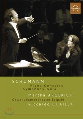 Martha Argerich / Riccardo Chailly 슈만: 피아노 협주곡, 교향곡 4번 (Schumann: Piano Concerto / Symphony No. 4)