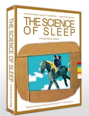 수면의 과학 SE