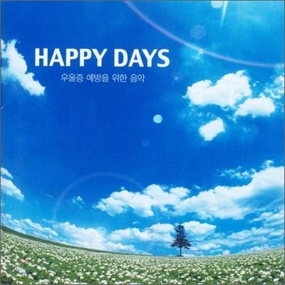우울증 예방을 위한 음악 - Happy Days